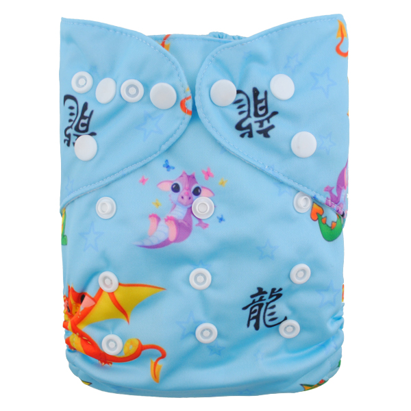 LBB(TM) Baby Resuable Washable Pocket Cloth Diaper,Dragon